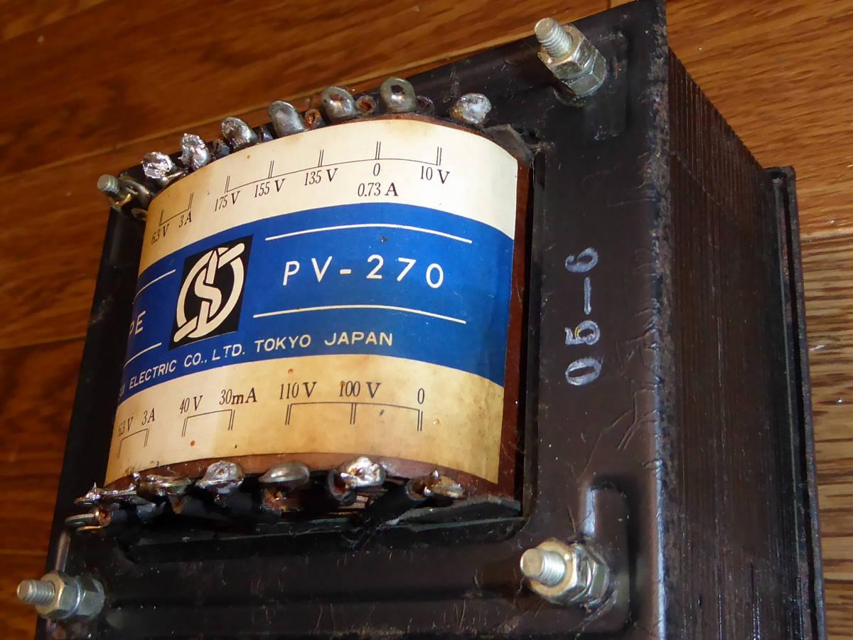 PV270 サンスイ 真空管用 大型電源トランス 動作品1 SANSUI_画像6
