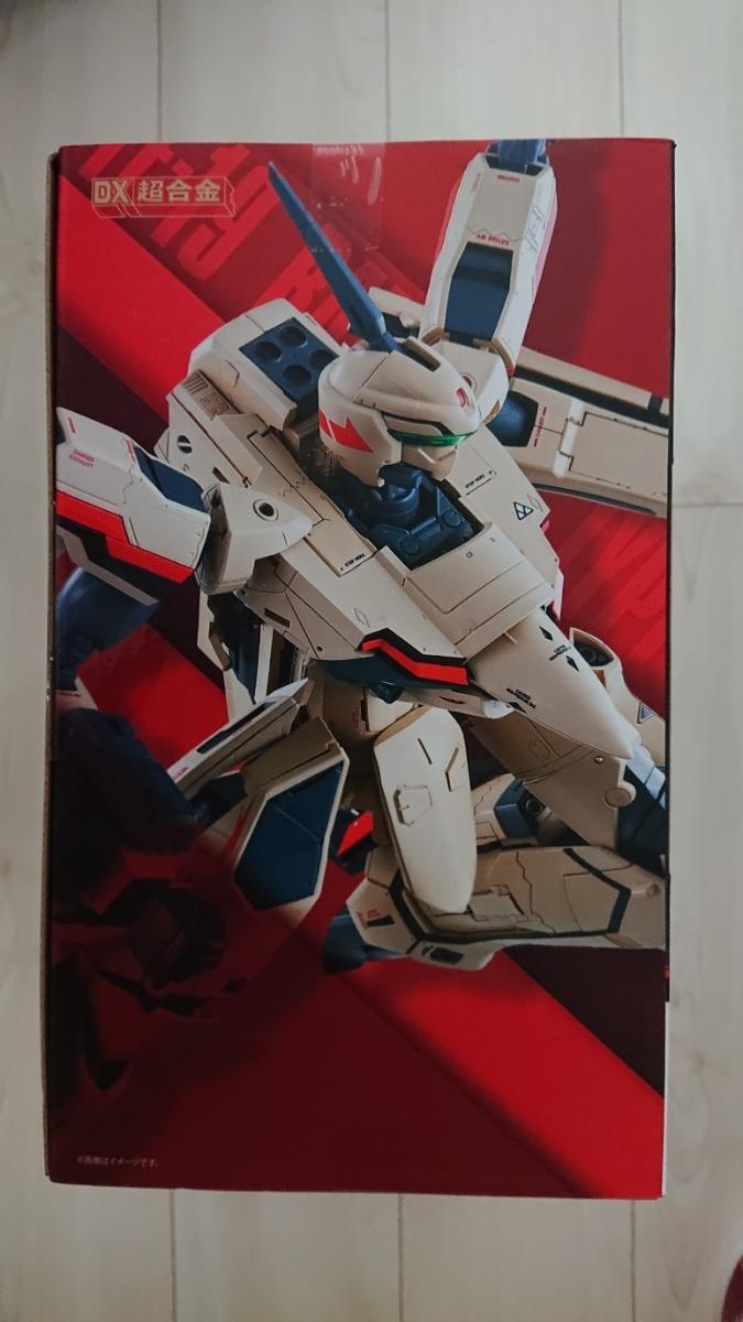 DX超合金 YF-19 フルセットパック マクロスプラス イサム ROBOT 美品_画像4