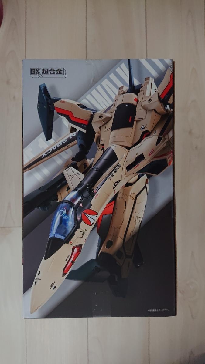 DX超合金 YF-19 フルセットパック マクロスプラス イサム ROBOT 美品_画像5