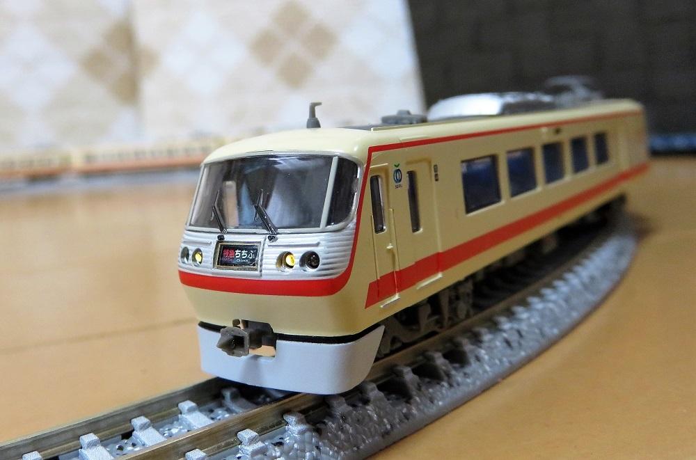 マイクロエース A1984 西武鉄道10000系 「レッドアロークラシック」 7両セット