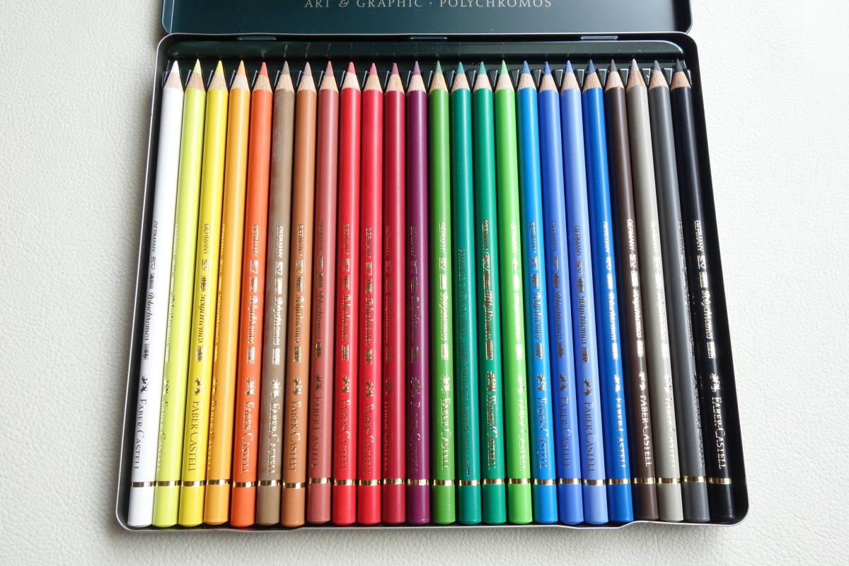【新品未使用】FABER-CASTELL ファーバーカステル ポリクロモス油性 耐水性色鉛筆 24色_画像3