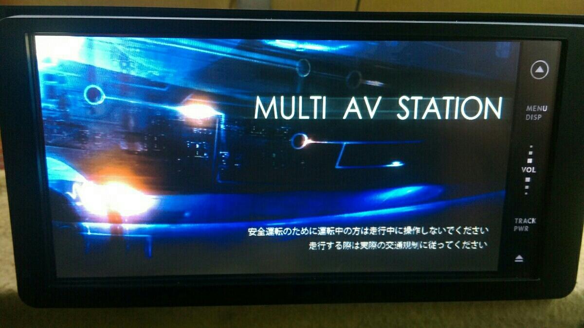トヨタ純正ワンセグ内蔵SDナビ NSDD-W61 新品フィルムアンテナDVD再生 Bluetooth