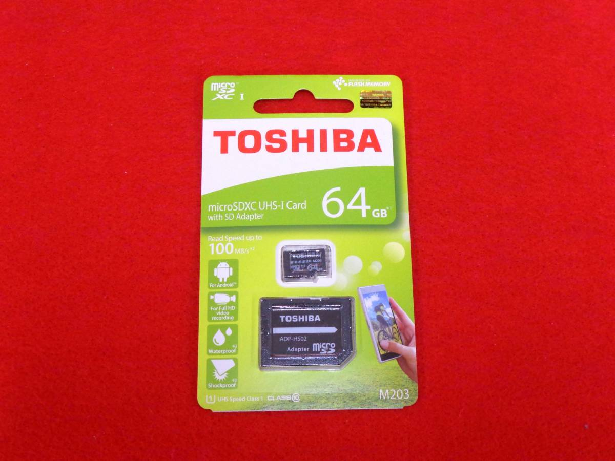 【送料無料】新品未開封品「64GB」TOSHIBA microSDXCカード 専用アダプタ付き (R:100MB class10 UHS-1 マイクロSD 東芝 SanDisk)【SD】緑A1_画像3