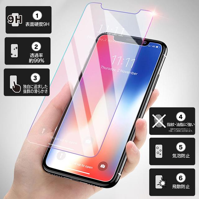 【水曜日まで】iPhone XR用★超高硬度9H 2.5D 液晶保護 強化ガラスフィルム(液晶保護フィルム) 極薄0.33mm 曲面対応 最強強度 徹底防御_画像2