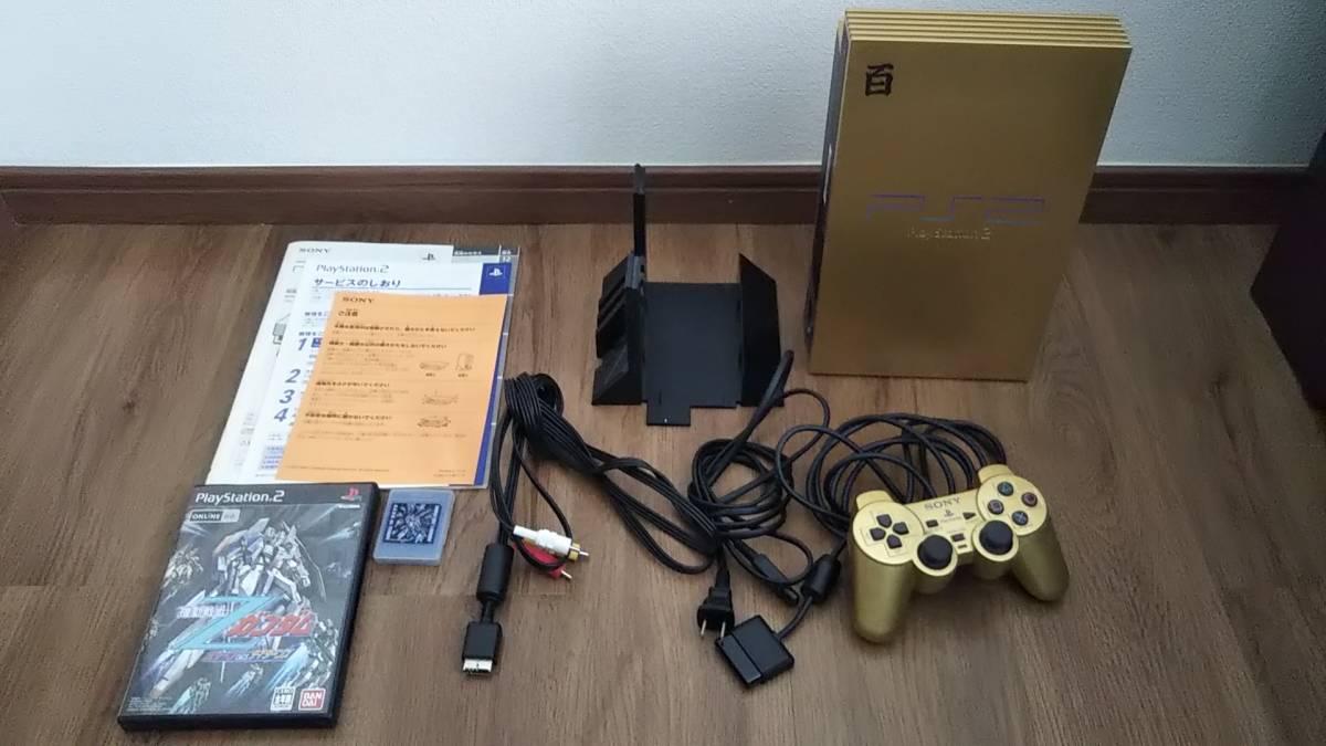 PS2 本体 百式ゴールド・パック SCPH-55000GU 箱取説付き
