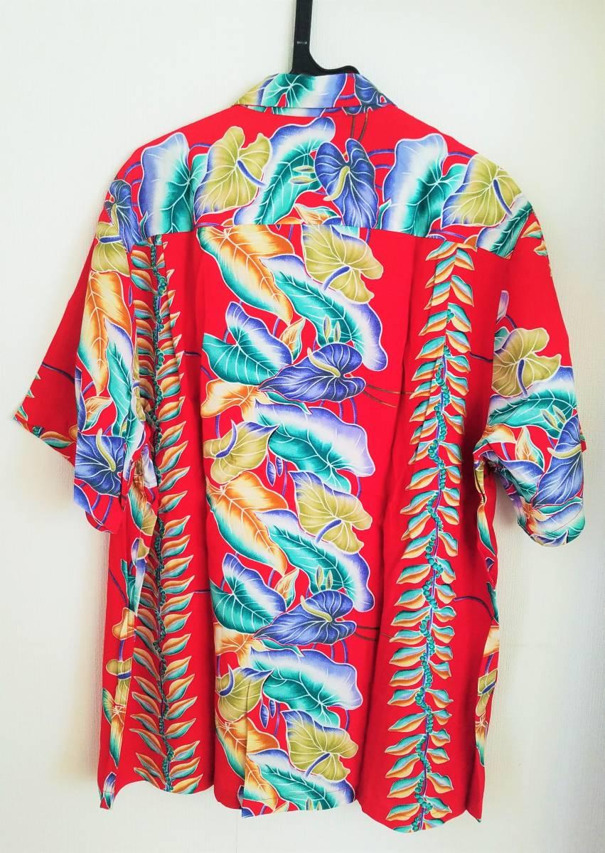 【新品/美品】カメハメハ(KAMEHAMEHA)メンズアロハシャツ XLサイズ レッド レーヨン100%  半袖 (ハワイ製)大きいサイズ_画像2
