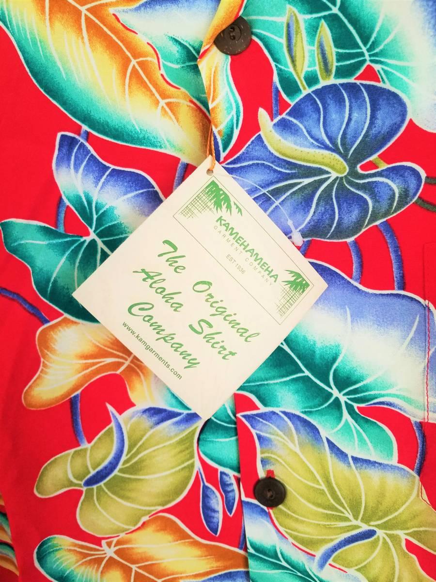 【新品/美品】カメハメハ(KAMEHAMEHA)メンズアロハシャツ XLサイズ レッド レーヨン100%  半袖 (ハワイ製)大きいサイズ_画像6