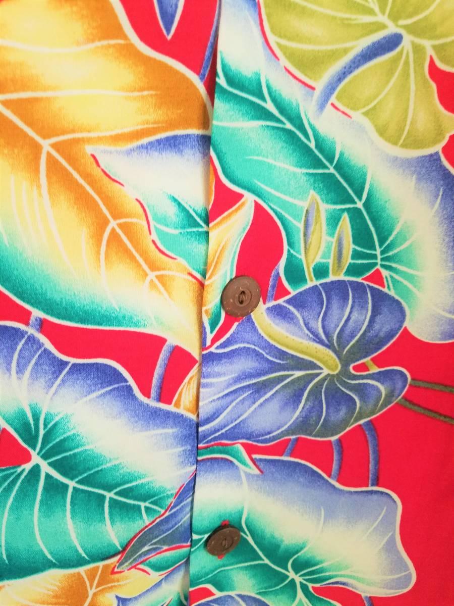 【新品/美品】カメハメハ(KAMEHAMEHA)メンズアロハシャツ XLサイズ レッド レーヨン100%  半袖 (ハワイ製)大きいサイズ_画像4