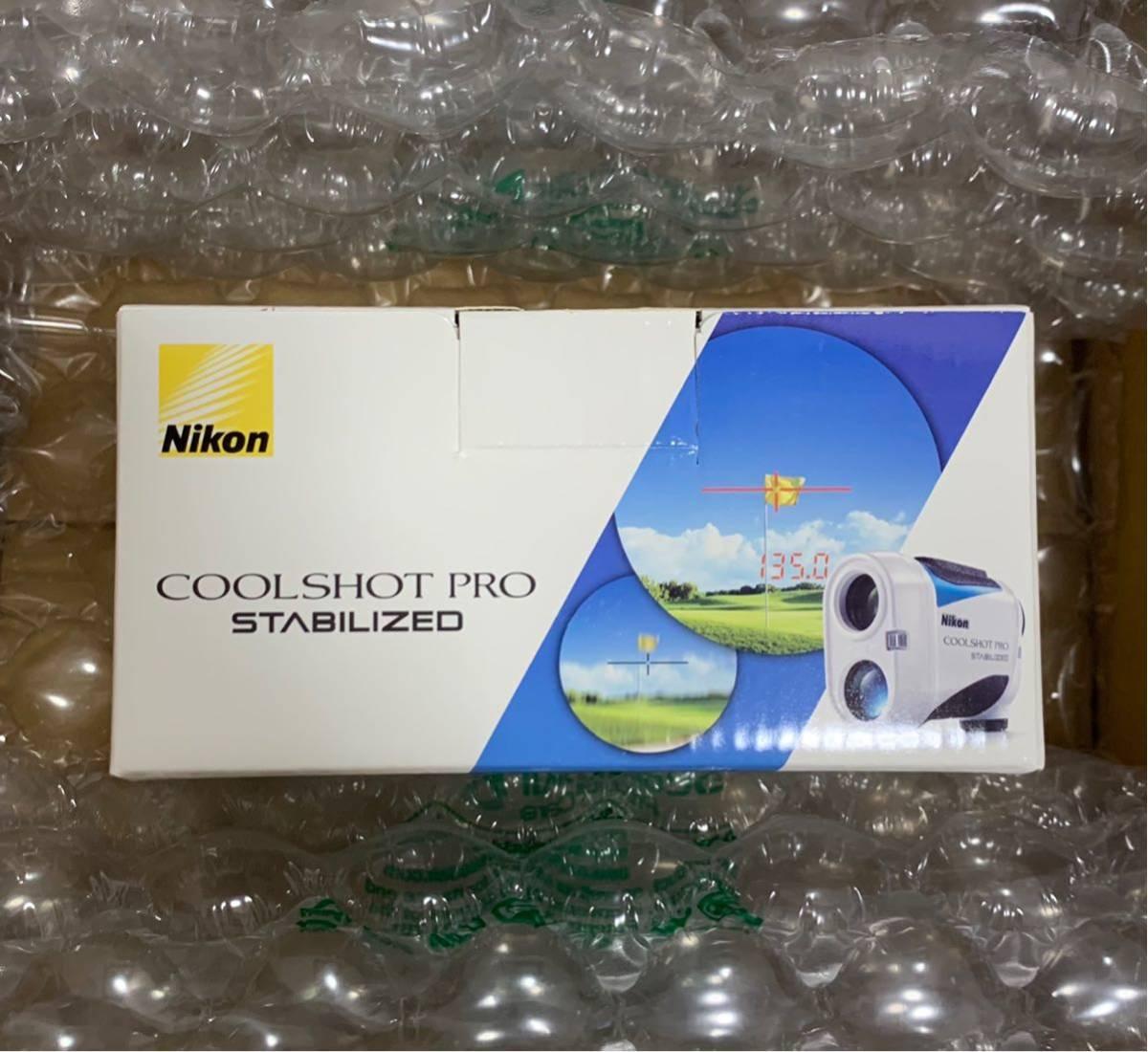 新品 未開封 Nikon COOLSHOT PRO STABILIZED 携帯型 レーザー 距離計 クールショット ニコン ゴルフ_画像2