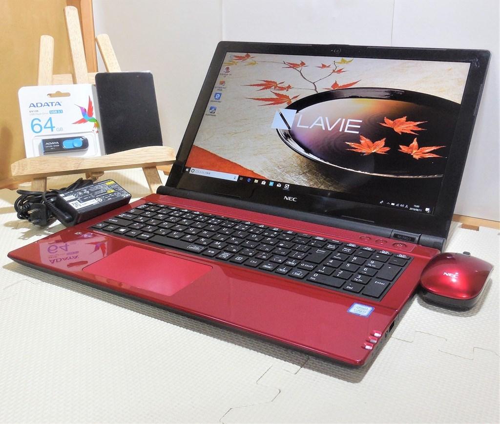 ★艶やか赤★超綺麗フルHD液晶&YAMAHA【core i7-8550U(4コア/4.00GHz) /新品 SSD 1TB】8GB/Blu-ray/office/Windows10/NEC LAVIE NS700/JAR