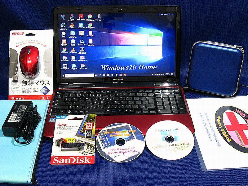 送料無料【液晶超美】美品 T451/57DR 最新Win10 i7-2670QM 爆速新品(1年保証)SSD480GB/8GB/Blu-Ray/WLAN/HDMI/カメラ/安心USBメモリ添付