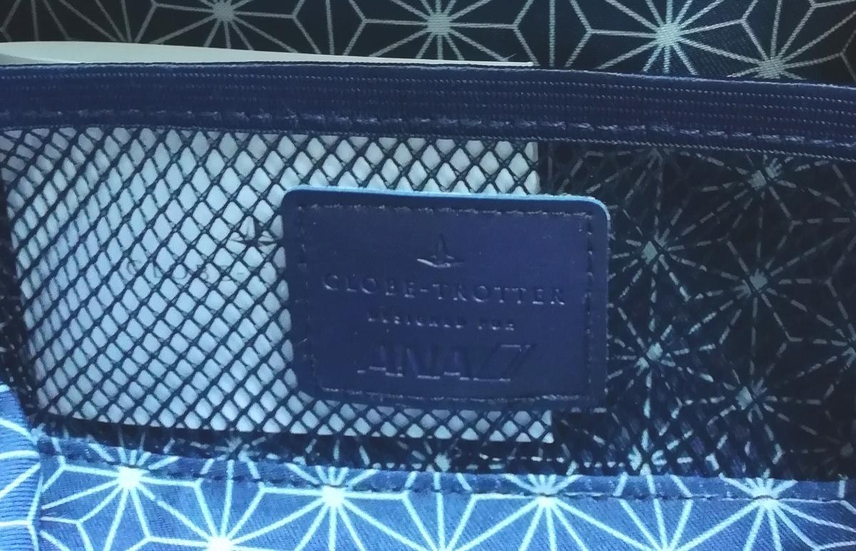 新色 ネイビー ANAファーストクラス 最新アメニティ・ グローブトロッター GLOBE-TROTTER 新品・未使用 ザ・ギンザなし Ⅰ_画像2