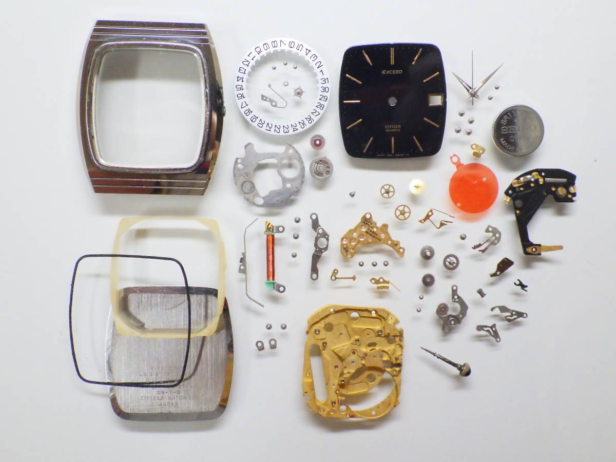 シチズン エクシード OH済み。メンズ・男性用クォーツ腕時計。超硬ケース。4-797221。_画像4