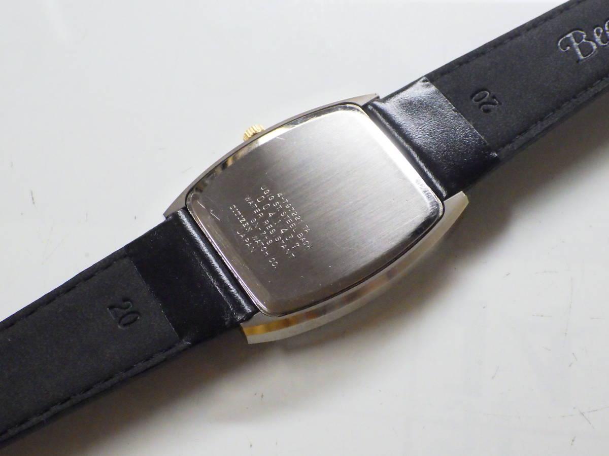 シチズン エクシード OH済み。メンズ・男性用クォーツ腕時計。超硬ケース。4-797221。_画像6