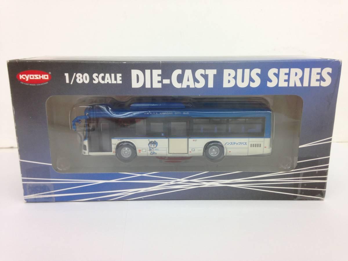ダイキャストバスシリーズ KYOSHO 京商 1/80 川崎市バス 807-1 いすゞエルガ 68019 模型 ミニカー_画像1
