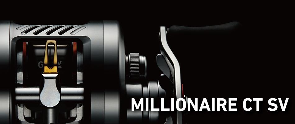 DAIWA MILLIONAIRE ミリオネア CT SV 70SH