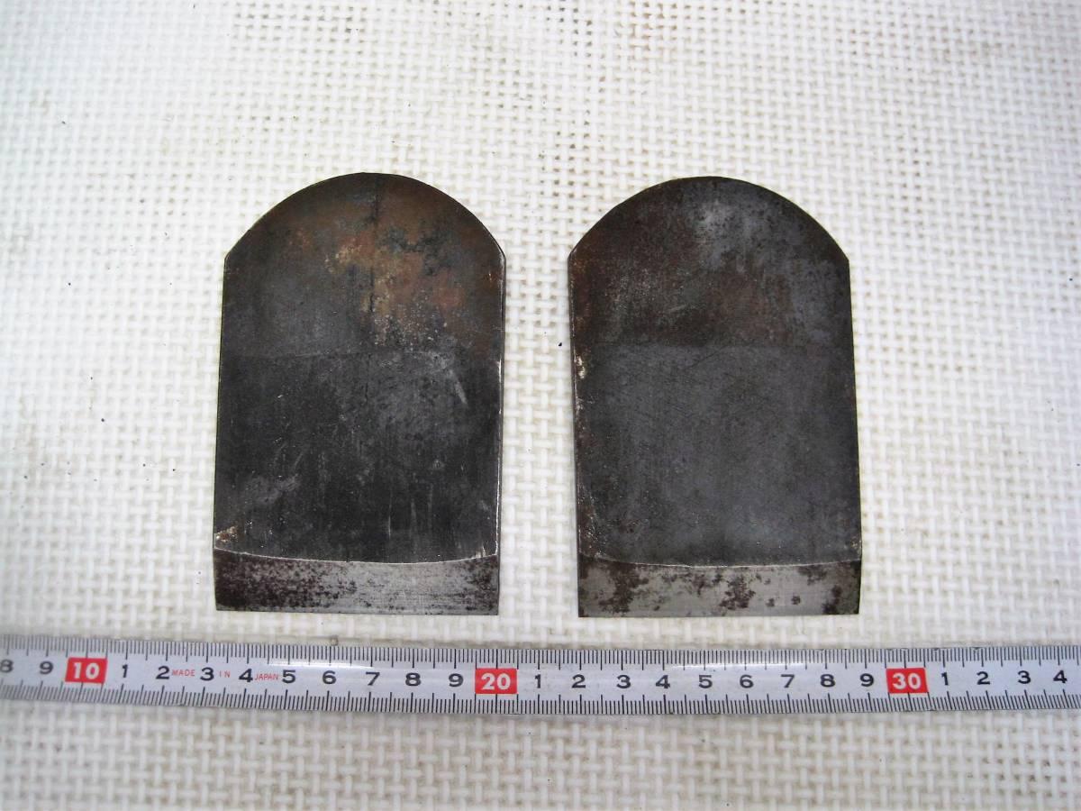 鉋・かんな刃・2枚・銘有・龍光・(2)大工道具 レトロ 古道具 銘有り /画像参考/保存品_画像3