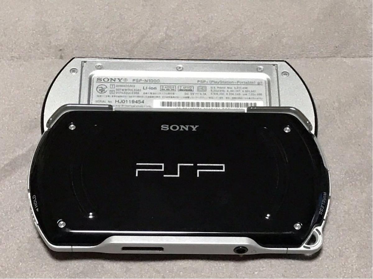 PSP go (超美品)(激レア品) 箱・取説・充電器・ケース付き_画像3