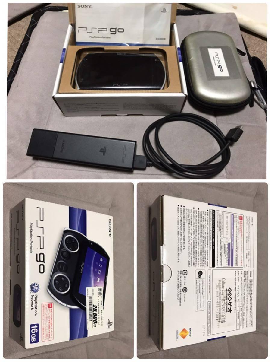 PSP go (超美品)(激レア品) 箱・取説・充電器・ケース付き