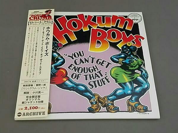 ホウカム・ボーイズ CD ユー・キャント・ゲット・イナフ・オブ・ザット・スタッフ(紙ジャケット仕様)_画像1