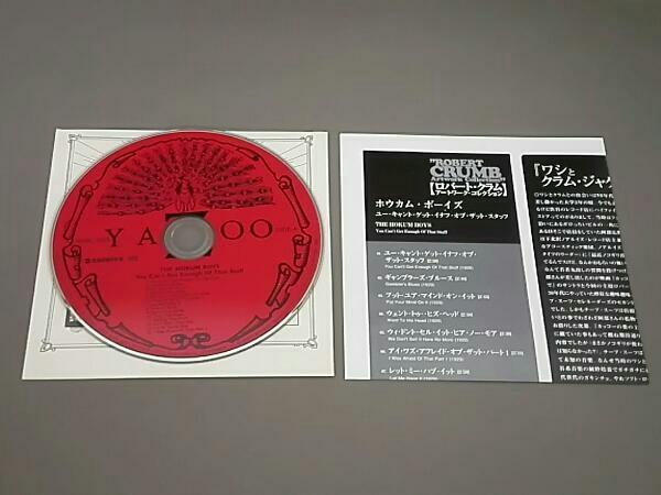 ホウカム・ボーイズ CD ユー・キャント・ゲット・イナフ・オブ・ザット・スタッフ(紙ジャケット仕様)_画像2
