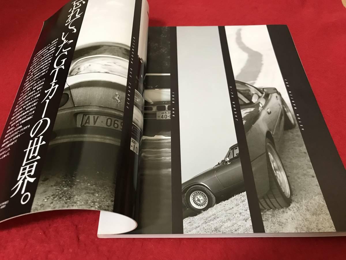 car magazine カー・マガジン 2000年4月 262号 フェラーリ ジャガー BMW VW メルセデス ベンツ ランチア ルノー アルピーヌ アルファロメオ_画像4