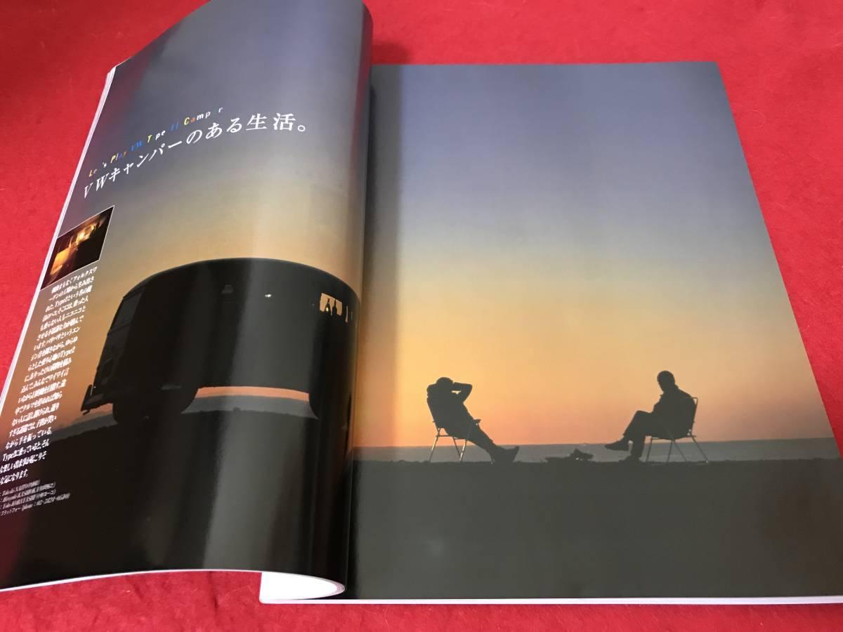 car magazine カー・マガジン 2000年4月 262号 フェラーリ ジャガー BMW VW メルセデス ベンツ ランチア ルノー アルピーヌ アルファロメオ_画像5