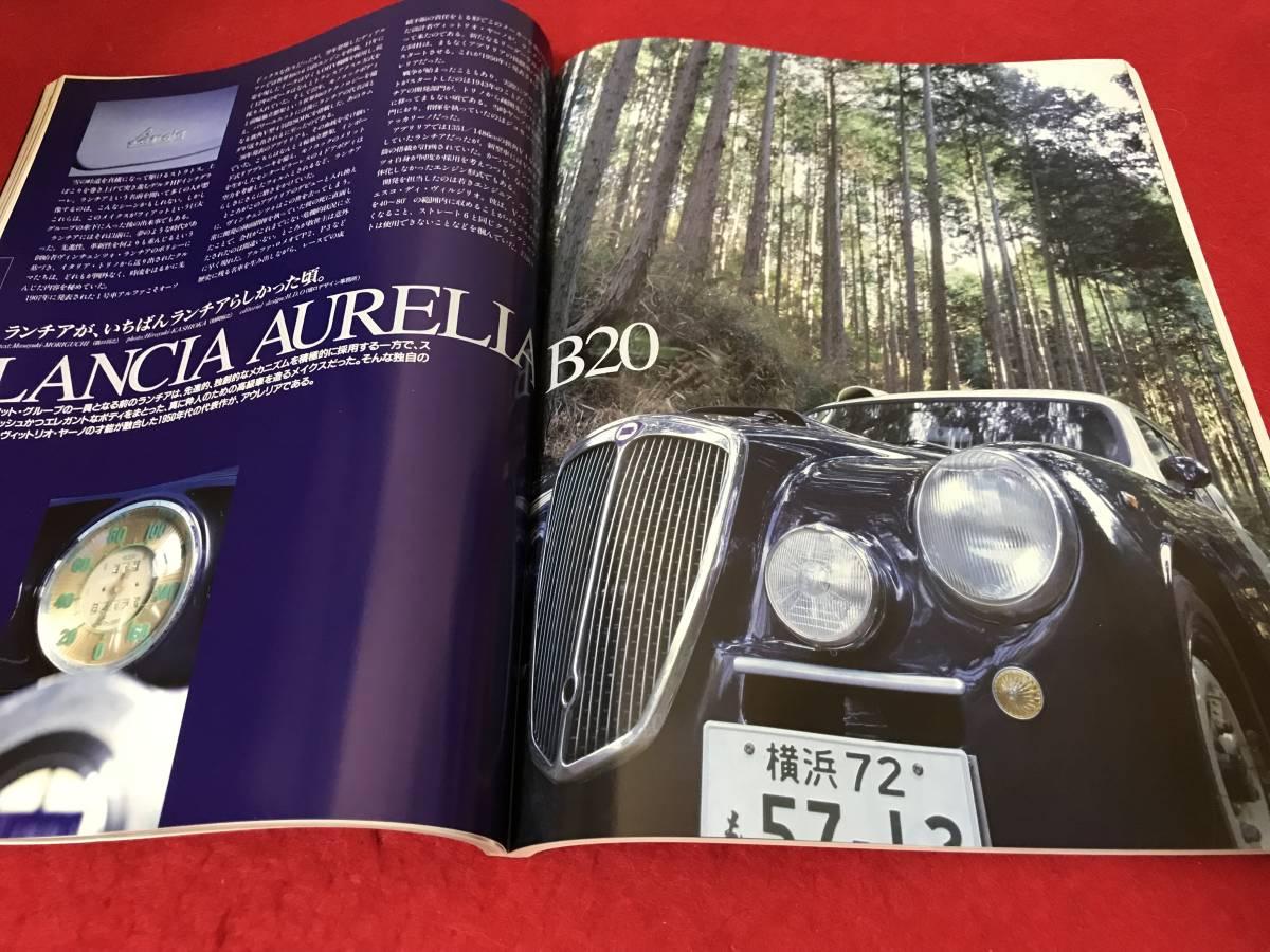 car magazine カー・マガジン 2000年4月 262号 フェラーリ ジャガー BMW VW メルセデス ベンツ ランチア ルノー アルピーヌ アルファロメオ_画像7