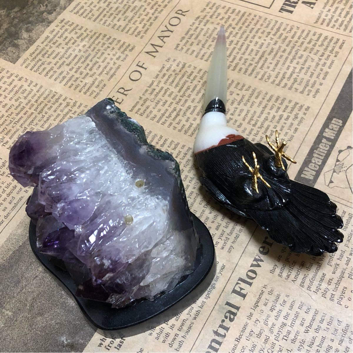 アメジスト 596g 天然石 オブジェ 鳥付き 原石 パワースポット 紫水晶 結晶 誠実 真実の愛 置物_画像5