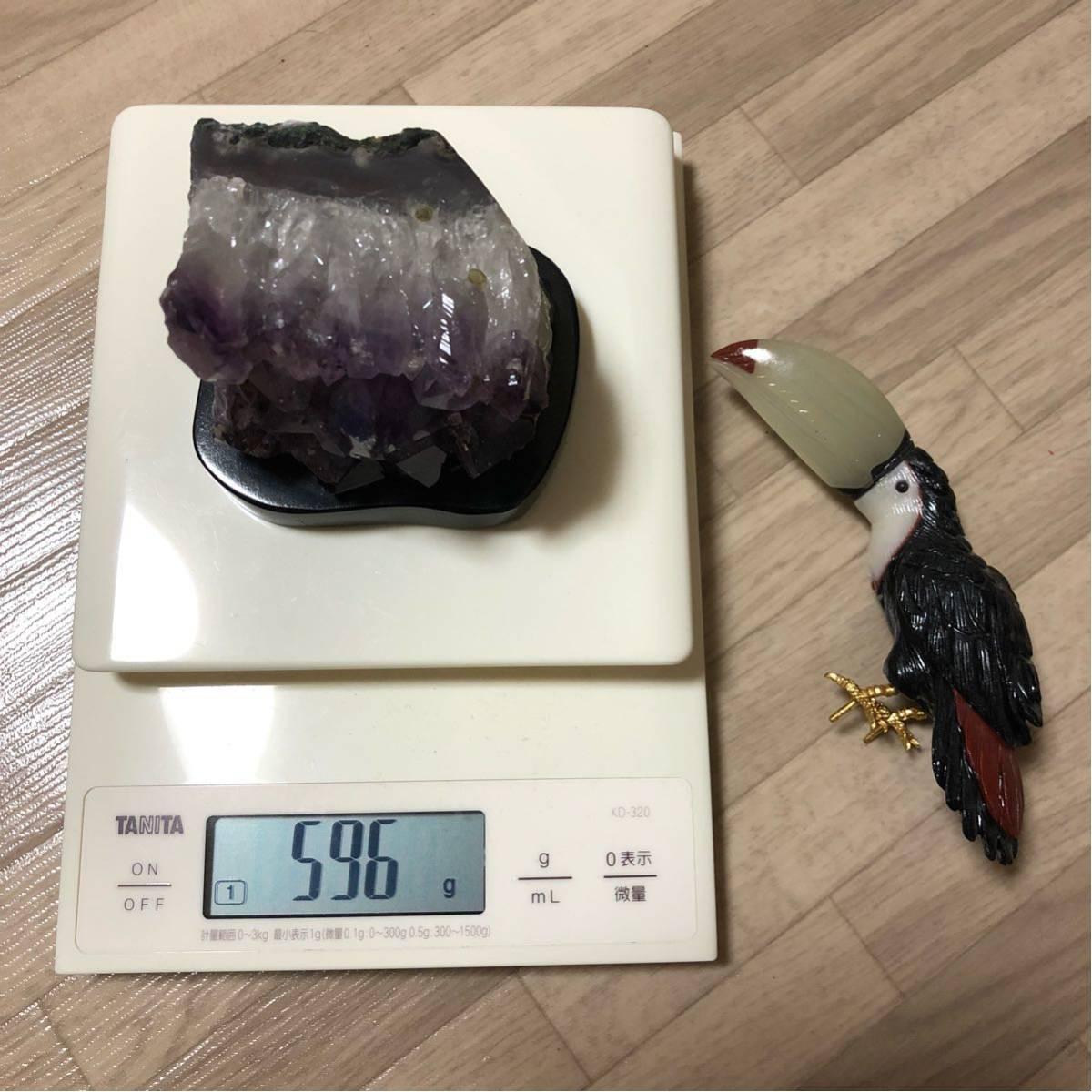 アメジスト 596g 天然石 オブジェ 鳥付き 原石 パワースポット 紫水晶 結晶 誠実 真実の愛 置物_画像9