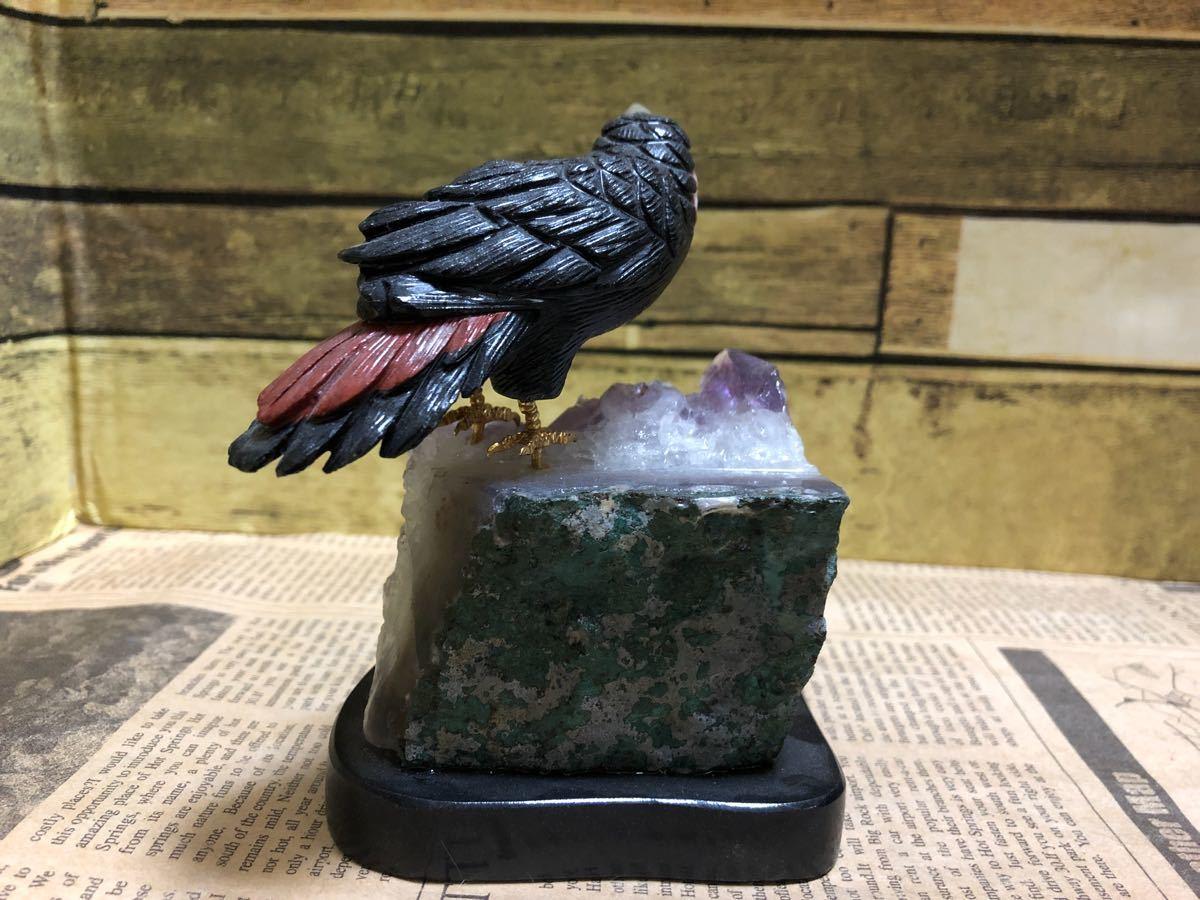アメジスト 596g 天然石 オブジェ 鳥付き 原石 パワースポット 紫水晶 結晶 誠実 真実の愛 置物_画像3