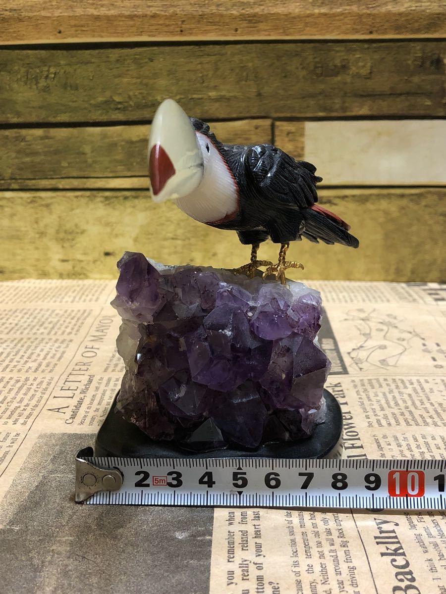 アメジスト 596g 天然石 オブジェ 鳥付き 原石 パワースポット 紫水晶 結晶 誠実 真実の愛 置物_画像8
