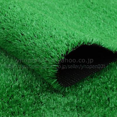 庭 屋上緑化 プラスチック 15mm 人工芝 模擬芝生 フェイクグリーン 芝生マット ガーデニ