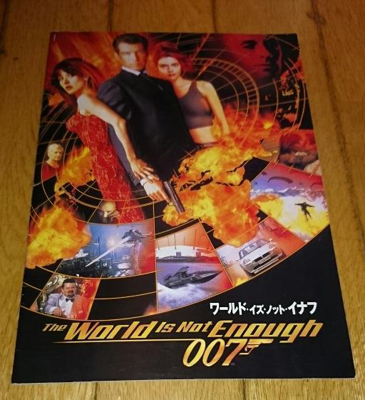 007 「映画・DVD・パンフレット」 007 ワールド・イズ・ノット・イナフ  2000年  ピアース・ブロスナン・ソフィー・マルソー _画像3