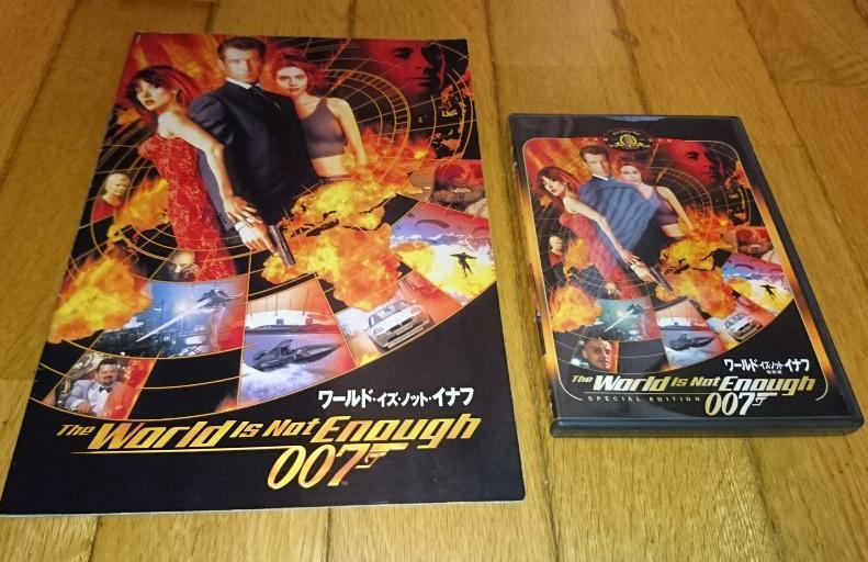 007 「映画・DVD・パンフレット」 007 ワールド・イズ・ノット・イナフ  2000年  ピアース・ブロスナン・ソフィー・マルソー _画像1