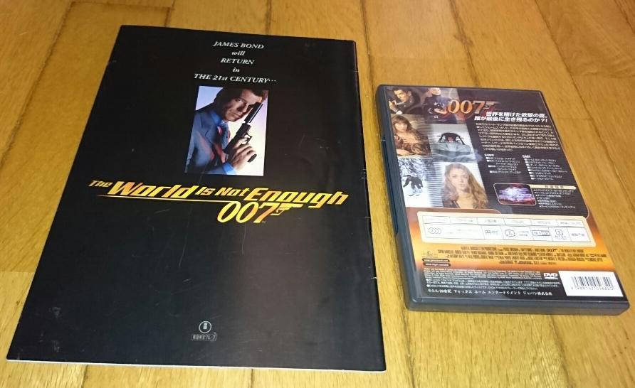 007 「映画・DVD・パンフレット」 007 ワールド・イズ・ノット・イナフ  2000年  ピアース・ブロスナン・ソフィー・マルソー _画像2