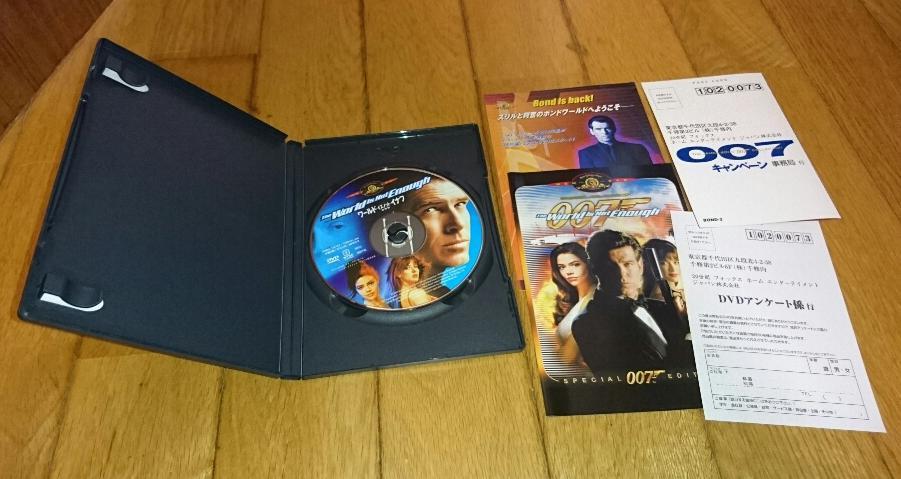 007 「映画・DVD・パンフレット」 007 ワールド・イズ・ノット・イナフ  2000年  ピアース・ブロスナン・ソフィー・マルソー _画像6