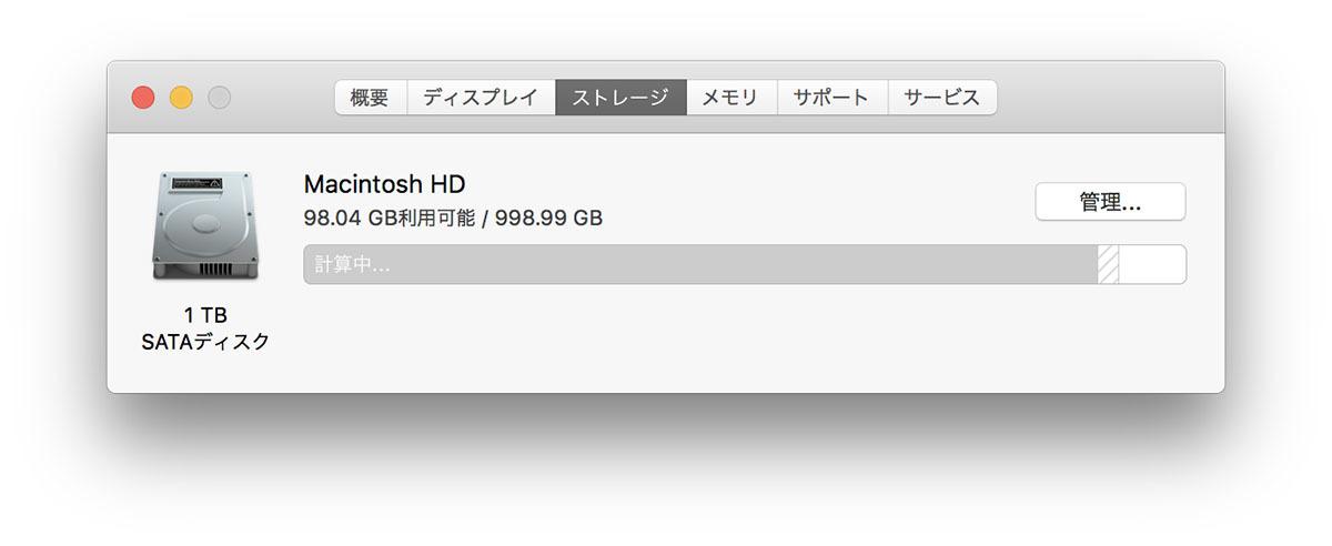 【中古】iMac 27インチ Retina 5k Late 2015 VESAマウントモデル 本体のみ_画像7