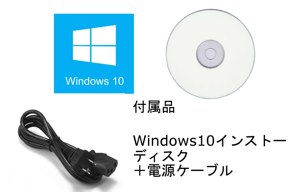 極上品 win10 core i7 メモリ8G 新品SSD240G office2016 USB3.0 高効率電源 強力万能PC ゲーム対応 FF14 マイクラ 大学や事務にも_画像2