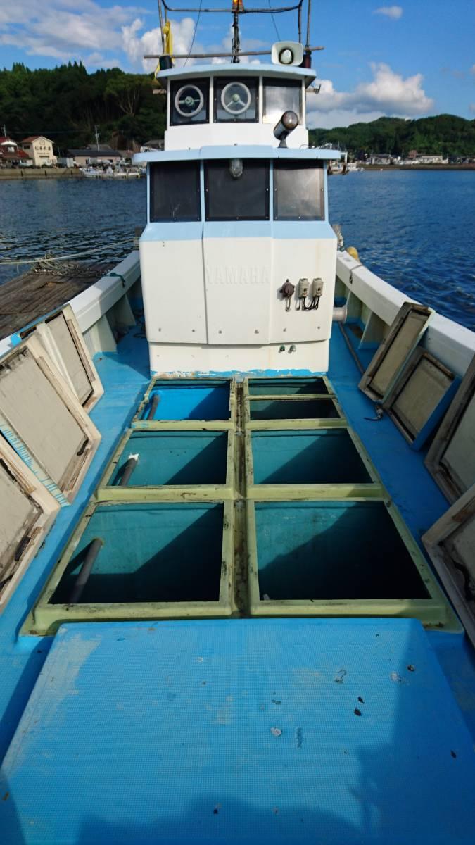 ヤマハDYー46 波には強く釣には最高 _画像9