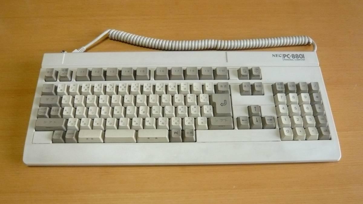 ■ PC-8801シリーズ用キーボード TYPE A 経年の割に美品■_画像4