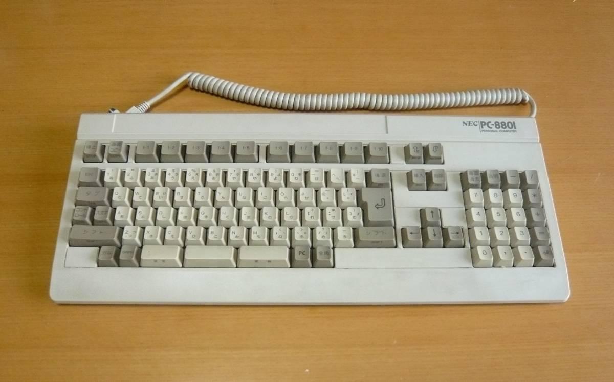 ■ PC-8801シリーズ用キーボード TYPE A 経年の割に美品■