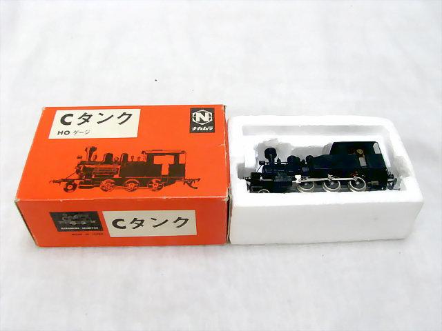 未使用☆ ナカムラ Cタンク HOゲージ 動力 鉄道模型 機関車 ⑰