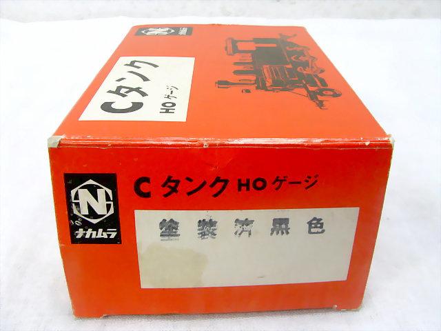 未使用☆ ナカムラ Cタンク HOゲージ 動力 鉄道模型 機関車 ⑰_画像8