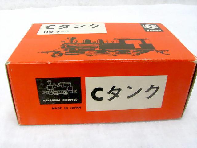 未使用☆ ナカムラ Cタンク HOゲージ 動力 鉄道模型 機関車 ⑰_画像9