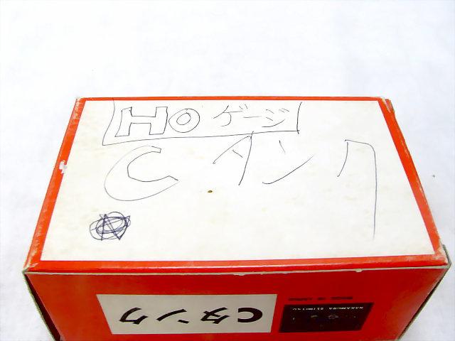 未使用☆ ナカムラ Cタンク HOゲージ 動力 鉄道模型 機関車 ⑰_画像10