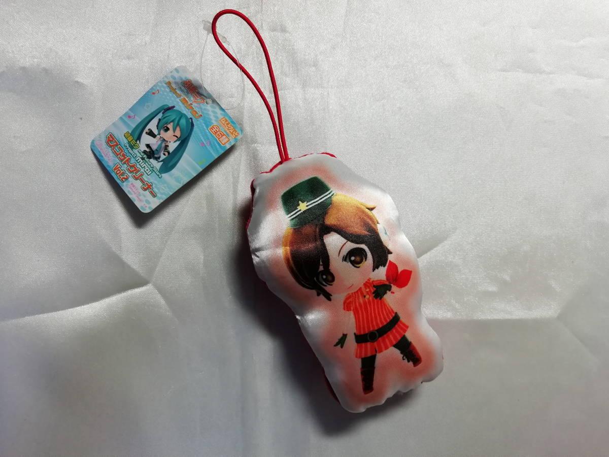 ☆☆ボーカロイド☆☆ 初音ミク and Future Stars Project mirai MEIKO(トリコロール・エア・ライン) マスコットクリーナーVol.2_画像1