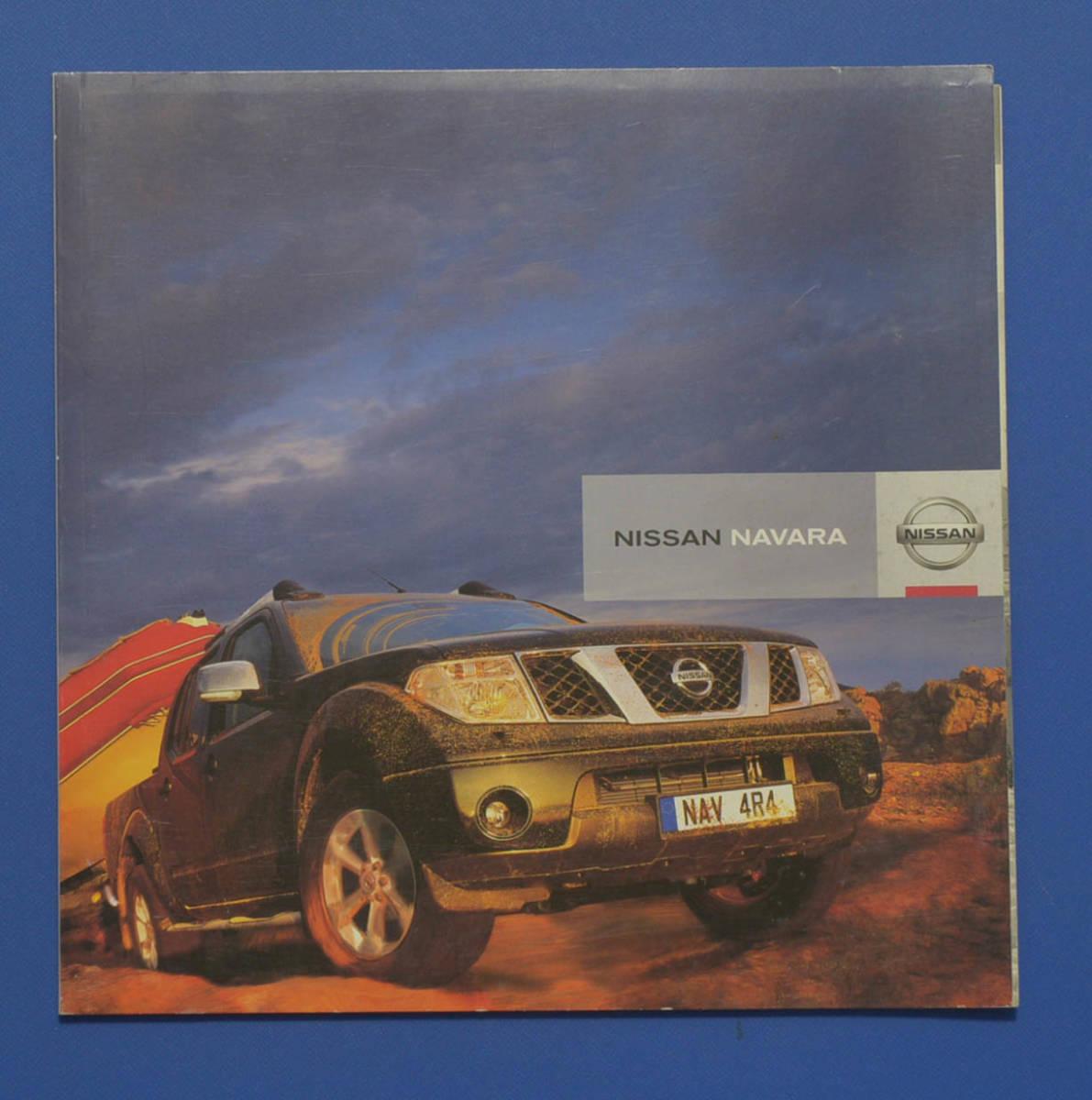 日産  ナバラ NISSAN NAVARA 2008年9月 フランス版カタログ フランス語 日本未発売 希少品 送料無料 IR050_画像1