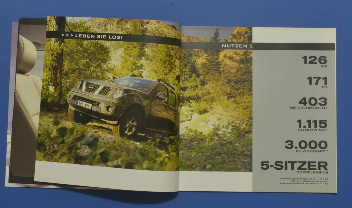 日産  ナバラ NISSAN NAVARA 2008年9月 フランス版カタログ フランス語 日本未発売 希少品 送料無料 IR050_画像4