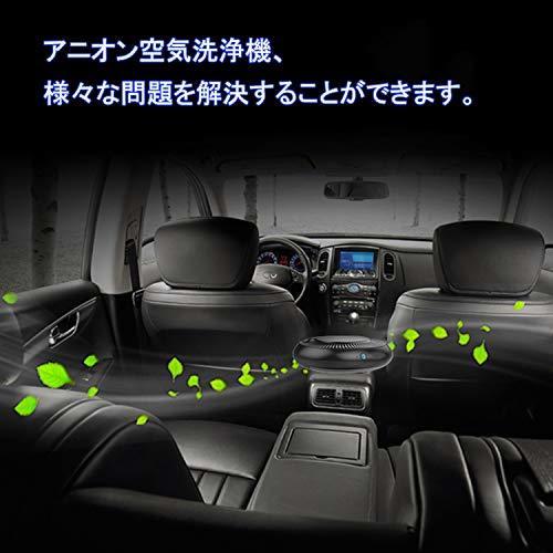 1点のみ♪SEQI 車載空気清浄機 カーエアクリーナー イオン発生器 脱臭機 オゾン発生器 車 消臭機・USBケーブル給電・静_画像2